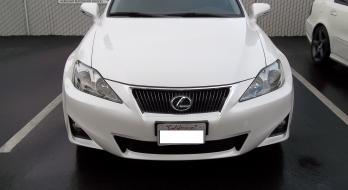 2013 Lexus IS 250 - After