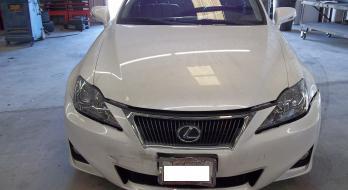 2013 Lexus IS 250 - Before